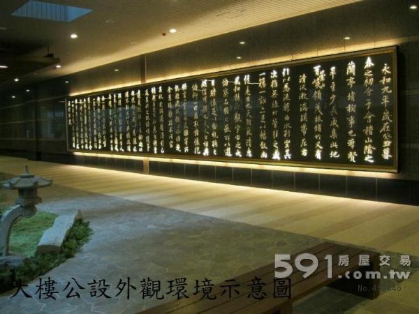 远雄 京都住宅出售,四房二厅二卫二阳台,北大 大学京都A装四房三图片
